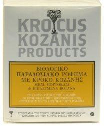 Βιολογικό Παραδοσιακό ρόφημα με κρόκο Κοζάνης
