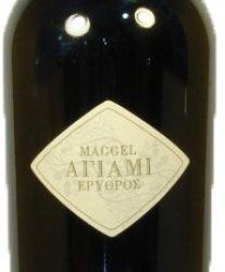 Magel - Αγιάμι - Ερυθρός ξηρός