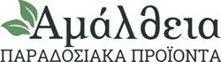 Αμάλθεια Παραδοσιακά Προϊόντα Λογότυπο